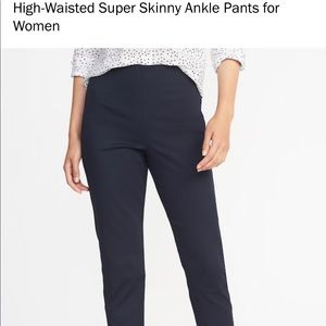 Old Navy High waisted super skinny ankle pants